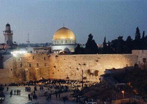 """""""מַהִי יְרוּשָׁלַיִם?"""" – דפי הנחיה למורה הצעה לפיתוח נושא ירושלים, בכיתה, באמצעות מושגי יסוד"""